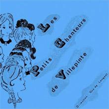 album 1969
